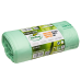 Биоразлагаемые мусорные пакеты BioBag, 75л