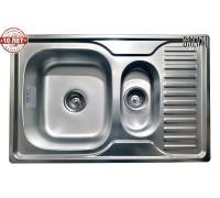 Кухонная мойка из нержавеющей стали Galaţi Petrika Textură 78*50см