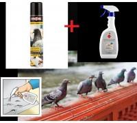 Средство от голубей и птичьего помета, набор