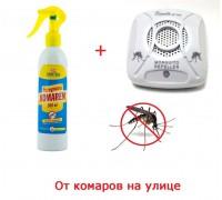Средство от комаров на улице, набор