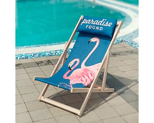 Шезлонг деревянный Фламинго Paradise