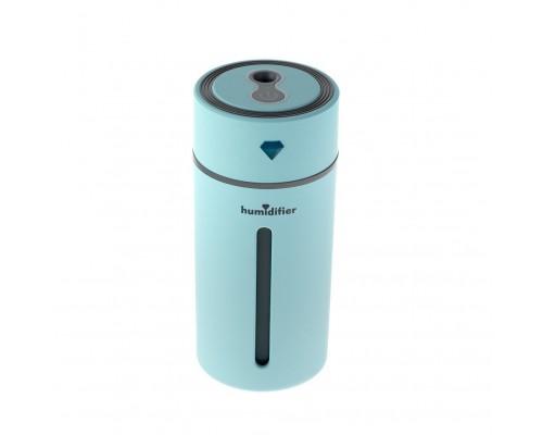 Увлажнитель-ночник мини Diamond Cup Humidifier, голубой