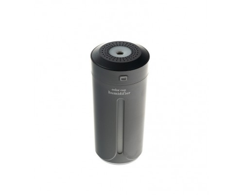 Мини Увлажнитель-ночник Color Cup Humidifier, темно-серый