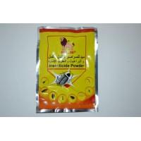 Порошок для уничтожения тараканов, муравьев SLS, блох, 25 гр